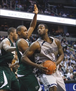 Not To Be Bullied: USF Hangs Tight, Falls 63-53 to Hoyas