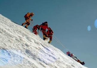 'The Summit' Explores Dangerous Heights