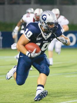 Georgetown Seeks Revenge Against Struggling Wagner