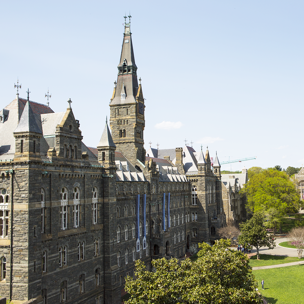 DANNY SMITH FILE PHOTO Georgetown ranked in the top 20 colleges by the U.S. News and World Report, but fell in veteran rankings.
