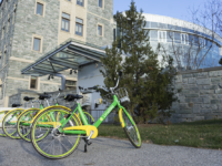SHEEL PATEL FOR THE HOYA A collaboration with the deckles bikeshare company Limebike has brought 35 brightly colored bikes to campus for student use.