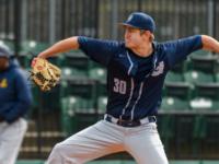 BASEBALL | GU Drops Weekend Series to Ohio State