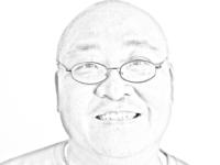 KIM: Institutionalizing the Wisdom of Herbal Medicine
