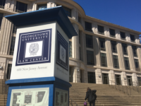 SHEEL PATEL/THE HOYA | The expansion of the Georgetown University Law Center in Capitol Hill was funded by the largest single donation to the Law Center.