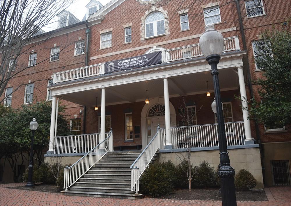 McCourt School and Howard University Announce New Scholarship Program